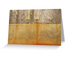 Rusted City Greeting Card
