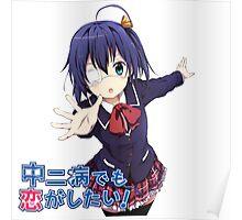 Rikka Takanashi - Chuunibyou demo Koi ga Shitai! Poster