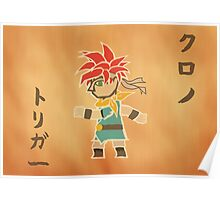 Crono Between Worlds Poster