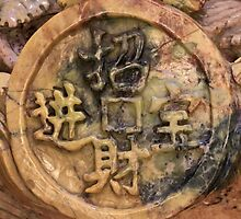 Carvings In Jade - 2 - My Lucky Coin © by © Hany G. Jadaa © Prince John Photography