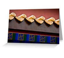 Forbidden City Eave Greeting Card