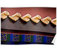 Forbidden City Eave Poster