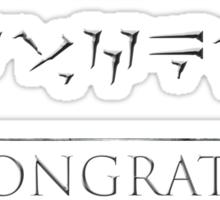 Skyrim - Dragon Language Sticker
