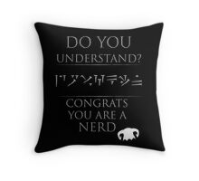 Skyrim - Dragon Language Throw Pillow