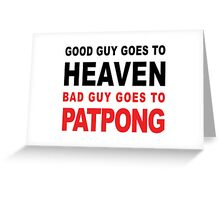 GOOD GUY GOES TO HEAVEN BAD GUY GOES TO PATPONG Greeting Card