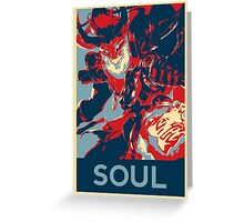 Thresh - League Of Legends - Bloodmoon - Soul Greeting Card