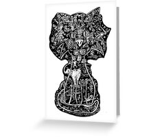 Mind Wandering Cat by Mike Hobson Greeting Card