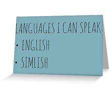 Languages I Can Speak Greeting Card