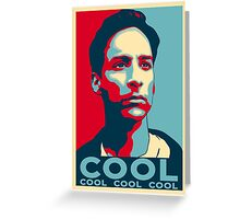 ABED NADIR COOL Greeting Card