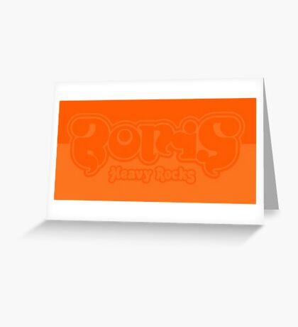 Boris Heavy Rocks Greeting Card