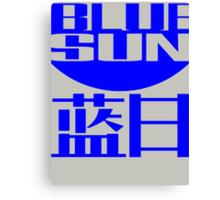 Blue Sun Firefly Canvas Print
