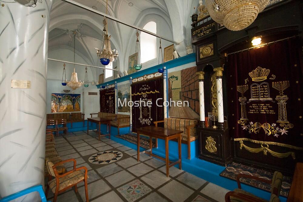 Abuhav Synagogue #1 by Moshe Cohen