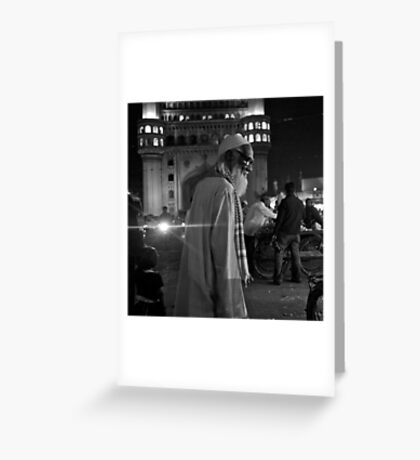 Wise or Charminar (India) Greeting Card