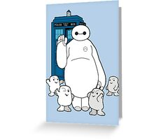 Big Hero Adipose Greeting Card