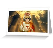 Jesus Daru Greeting Card