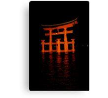 Shrine of Miyajima Canvas Print