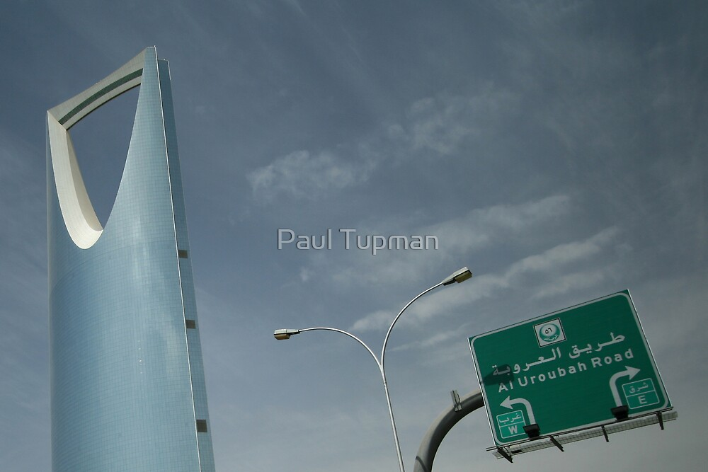 Snapshots of Riyadh #1 by Paul Tupman
