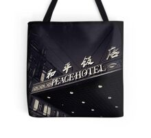 OLD SHANGHAI - Peace Hotel Tote Bag