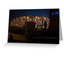 One World One Dream Greeting Card