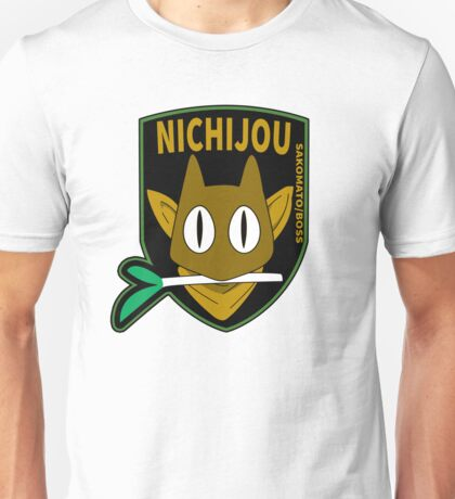 Sakamoto FoxHound Unisex T-Shirt