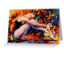 Resting Ballerina — Buy Now Link - www.etsy.com/listing/225952436 Greeting Card