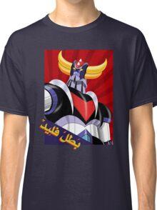 Grendizer Classic T-Shirt