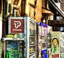 Vending Machine by Christophe Mespoulede