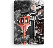 Kyoto Eternelle Canvas Print