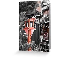 Kyoto Eternelle Greeting Card