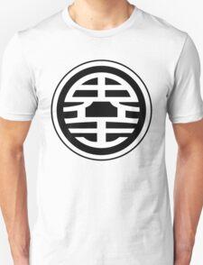 World King Kanji Black & White T-Shirt
