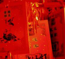 Prayer Plaques, Dongyue Temple, Beijing, China Sticker