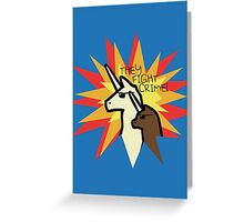 They Fight Crime - Llamacorn and Alpacacorn Greeting Card