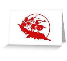 Indians Greeting Card