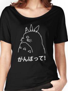"""GANBATTE"" TOTORO DESIGN Women's Relaxed Fit T-Shirt"