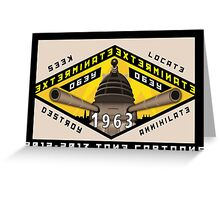 Battleship Dalek 1963 Greeting Card