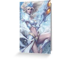 Janna Fan art Greeting Card