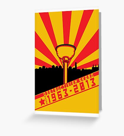 Dalek Destructivism Greeting Card