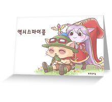 Lulu and teemo fan art Greeting Card
