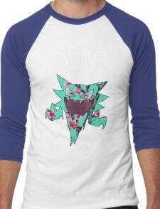 smile (: Men's Baseball ¾ T-Shirt