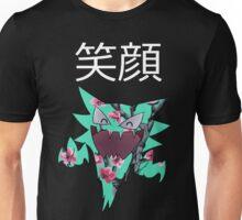 smile (: Unisex T-Shirt