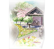 Spring in Maxell Cherry Gardens Poster
