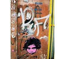 ROFL Street Art, Buenos Aire Argentina 2009 Photographic Print