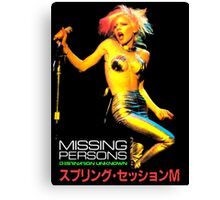 MISSING PERSONS T-Shirt Canvas Print