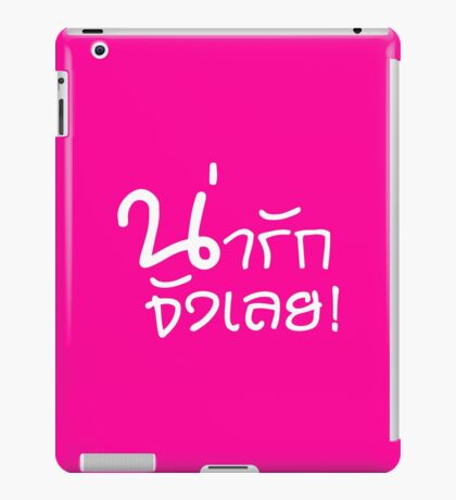 Narak Jung Loey! ~ Really Cute in Thai Language iPad Case/Skin