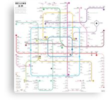 Beijing subway map Canvas Print
