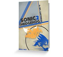 Megadrive - Sonic the Hedgehog 2 Greeting Card