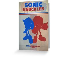 Megadrive - Sonic and Knuckles Greeting Card