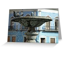 Plaza Callejon del Beso Greeting Card