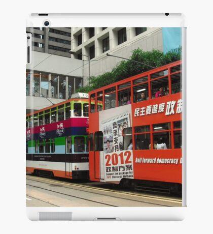Hong Kong! iPad Case/Skin