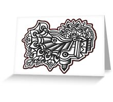 Abstract Design 045s1 Greeting Card